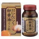 オリヒロ にんにく卵黄油ソフト粒(120粒)