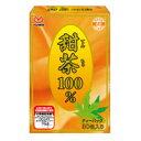 ユーワ 甜茶100% 30包_