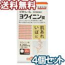 【第3類医薬品】 ビタトレール ヨクイニン錠 540錠 ×4個セット あす楽対応