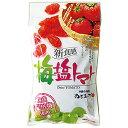 沖縄の塩まぶしドライトマト梅塩トマト 1