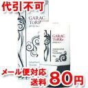 ガラクトーレ メンテナンス カバーファンデーション 35g ゆうメール送料80円