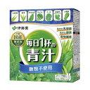 伊藤園 緑茶ですっきり飲みやすい 毎日1杯の青汁 5.6g×20包入_