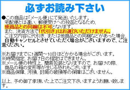 ソフィ シンクロフィット 12ピース入 メール...の紹介画像2