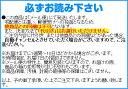 アミノバイタル ワンデーパックプロ 3本入 ゆうメール送料80円