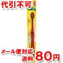プレミアムケアハブラシ 6列コンパクト ふつう(1本入) ゆうメール送料80円