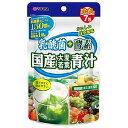 ユーワ 乳酸菌+酵素 国産大麦若葉青汁(3g×7包)おためしサイズ