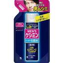 小林製薬 薬用化粧水 メンズケシミン化粧水 詰替 140ml【医薬部外品】