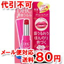 DHC 濃密うるみ カラーリップクリーム 1.5g ピンク ゆうメール送料80円