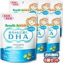 ビーンスタークマム 母乳にいいもの 赤ちゃんに届くDHA 90粒(30日分)×6個セット_