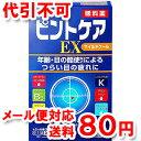 【第3類医薬品】 マイティアピントケアEX マイルドクール 15mL ゆうメール送料80円
