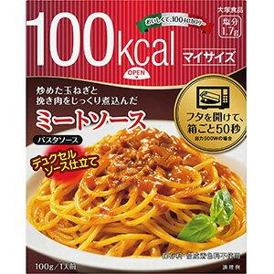 大塚 マイサイズ ミートソース 100g