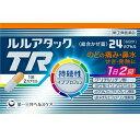 【第(2)類医薬品】 ルルアタックTR 24カプセル ※セル...