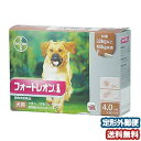 【動物用医薬品】 フォートレオン 32kg〜40kg 4.0mL ×3ピペット 犬用 メール便送料無料_