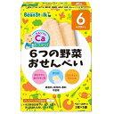 ビーンスターク 6つの野菜おせんべい(2枚×5袋入)_