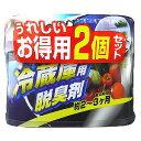 炭の冷蔵庫用脱臭剤 (150g) 2個セット...