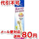DHC アイラッシュトニック 6.5ml ゆうメール送料80円