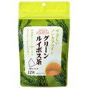 ショッピングルイボスティー やさしいノンカフェイン グリーンルイボス茶 1.5g×12袋_