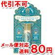 資生堂 テラピンド オイルバーC 4.5g リップクリーム ゆうメール送料80円