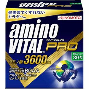 アミノバイタルプロ 30本入 箱