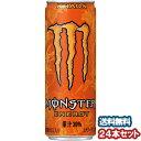 モンスターカオス (オレンジ) 缶 355mlx24本