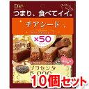 マルマン チアシード クランチチョコレート(7粒)×10個セット