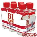 水, 飲料 - ヨーグルスタンド B1乳酸菌 (190mL×6本)×5個セット 機能性表示食品_