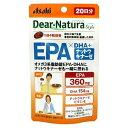 ディアナチュラ スタイル EPA×DHA・ナットウキナーゼ 80粒 メール便送料無料_