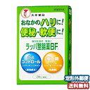 ラッパ整腸薬BF 24包 医薬部外品 メール便送料無料_