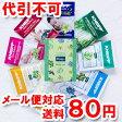 クナイプ トライアルセット(9種×1セット) クナイプ(KNEIPP) 入浴剤 ゆうメール送料80円