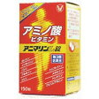 【第3類医薬品】 大正製薬 アニマリンL錠 150錠 あす楽対応 □