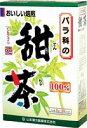 山本漢方 甜茶100% (3g×20包)_