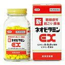 【第3類医薬品】 新ネオビタミンEX 270錠 _