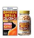 【第3類医薬品】 コレストン 84カプセル