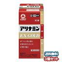 【第3類医薬品】 アリナミンEXゴールド 90錠×3個セット あす楽対応 □