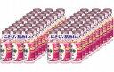 【第3類医薬品】 チョコラBBドリンクビット 50ml×3本×20セット 送料無料60本セット □