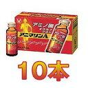 アニマリンA (50ml×10本)【指定医薬部外品】