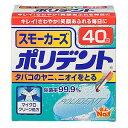 アース製薬 入れ歯洗浄剤 スモーカーズ ポリデント 40錠