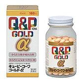 【第3類医薬品】 キューピーコーワゴールドα 160錠 QP コーワ GOLD アルファ あす楽対応 □