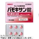 【第2類医薬品】 パモキサン錠 6錠 錠剤 あす楽対応
