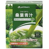 ファイテン 桑葉青汁 難消化性デキストリンプラス (2.5g30包)