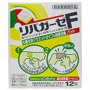 リバガーゼF 12包入 医薬部外品
