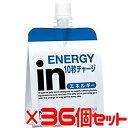 送料無料1ケース ウイダーinゼリー エネルギー180g×36個