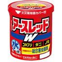 【第2類医薬品】 アースレッドW 6〜8畳用 □