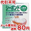 エーザイ シーボンド 上歯用 シート型総入れ歯安定剤 ゆうメール送料80円