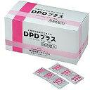 遊離残留塩素測定用試薬 DPDプラス(500包) 送料無料 あす楽対応