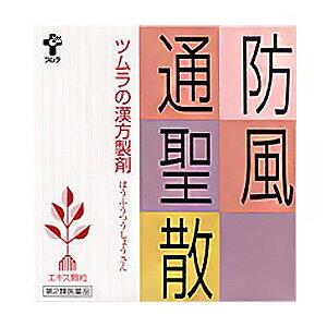 【第2類医薬品】ツムラ漢方防風通聖散エキス顆粒 64包 あす楽対応