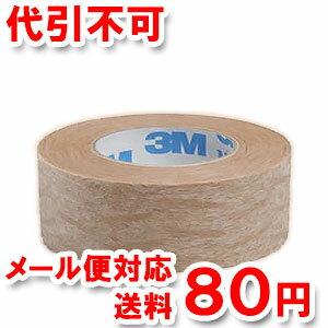 マイクロ スキントーンサージカルテープ ベージュ