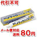 サンスター 薬用メディカ つぶつぶ塩 170g 医薬部外品 ゆうメール送料80円