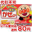 【第(2)類医薬品】 ムヒのこどもかぜ顆粒 イチゴ味 12包 ゆうメール送料80円