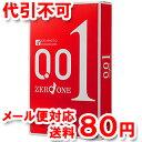 オカモト ゼロワン(ZERO ONE) 3個入 ゆうメール送料80円